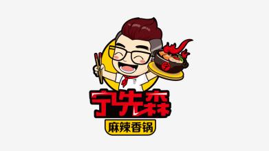 宁先森麻辣香锅LOGO设计