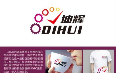 迪辉logo设计