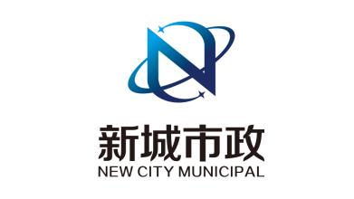 新城市政LOGO设计