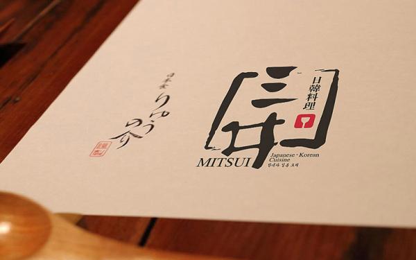 三井-日韩料理