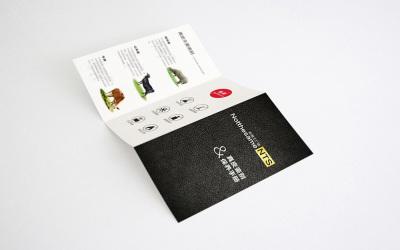 折頁設計案例