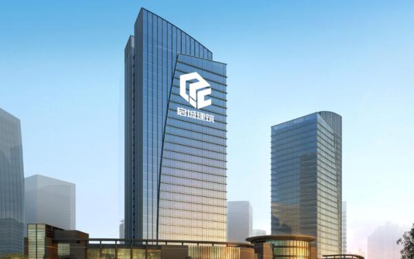 啟城建筑工程logo設計