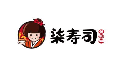 柒寿司LOGO设计