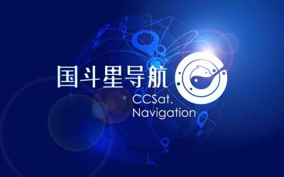 國斗星導航logo 設計