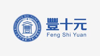 丰十元资产管理(宁波)有限公司LOGO乐天堂fun88备用网站