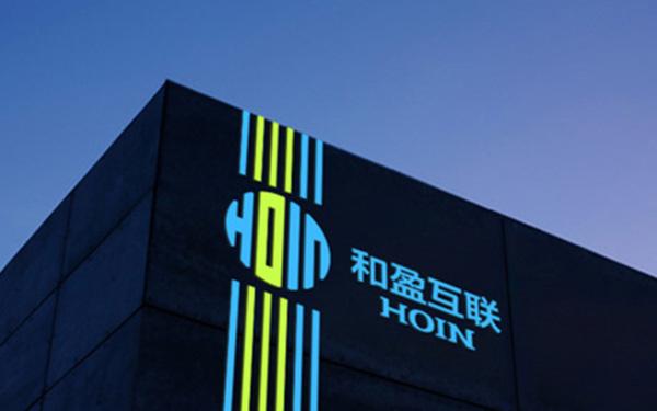 深圳和盈互聯科技有限公司品牌標志&VI系統應用設計