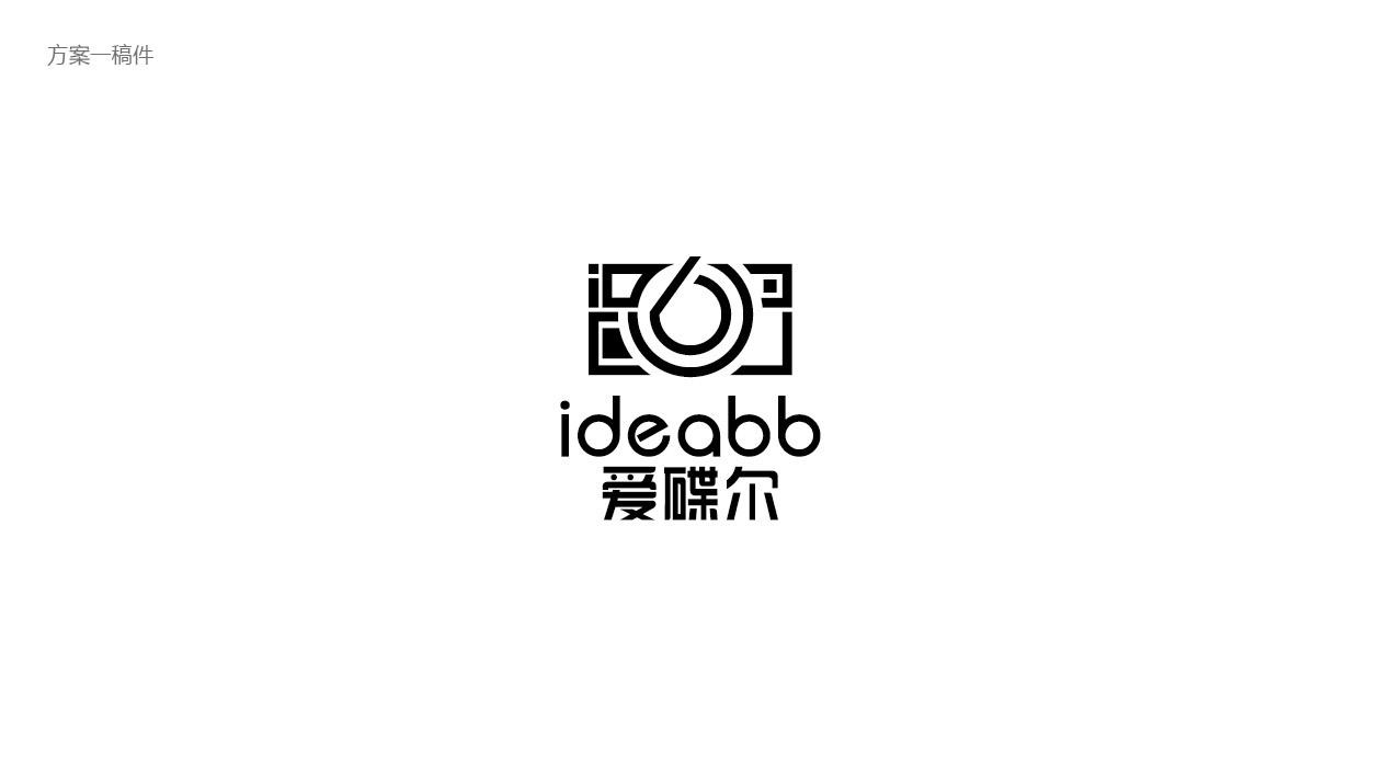 ideabbLOGO乐天堂fun88备用网站中标图0