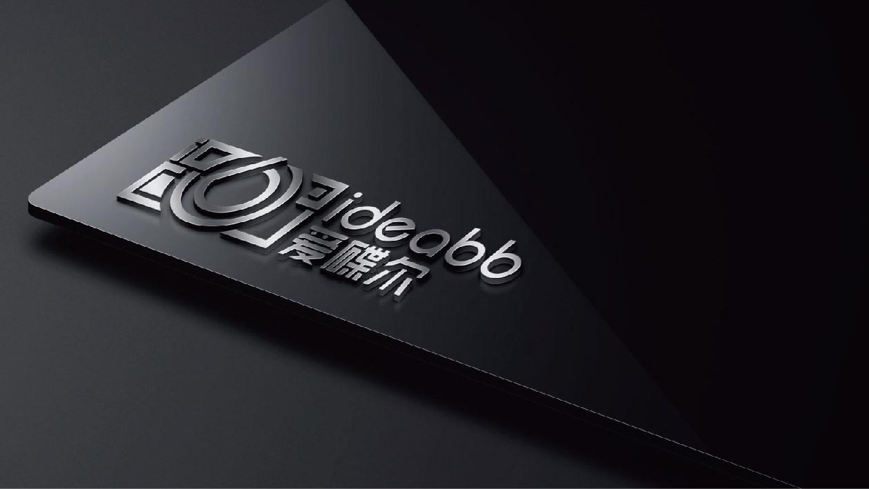 ideabbLOGO乐天堂fun88备用网站中标图7