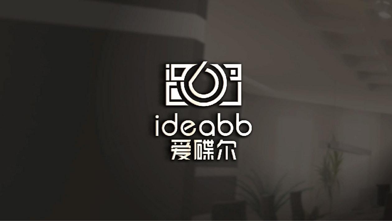 ideabbLOGO乐天堂fun88备用网站中标图6