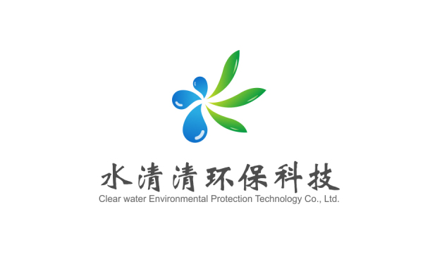 水清清环保科技LOGO设计