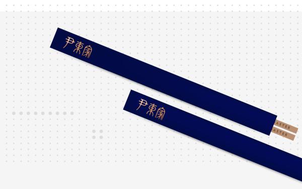 尹东家品牌设计