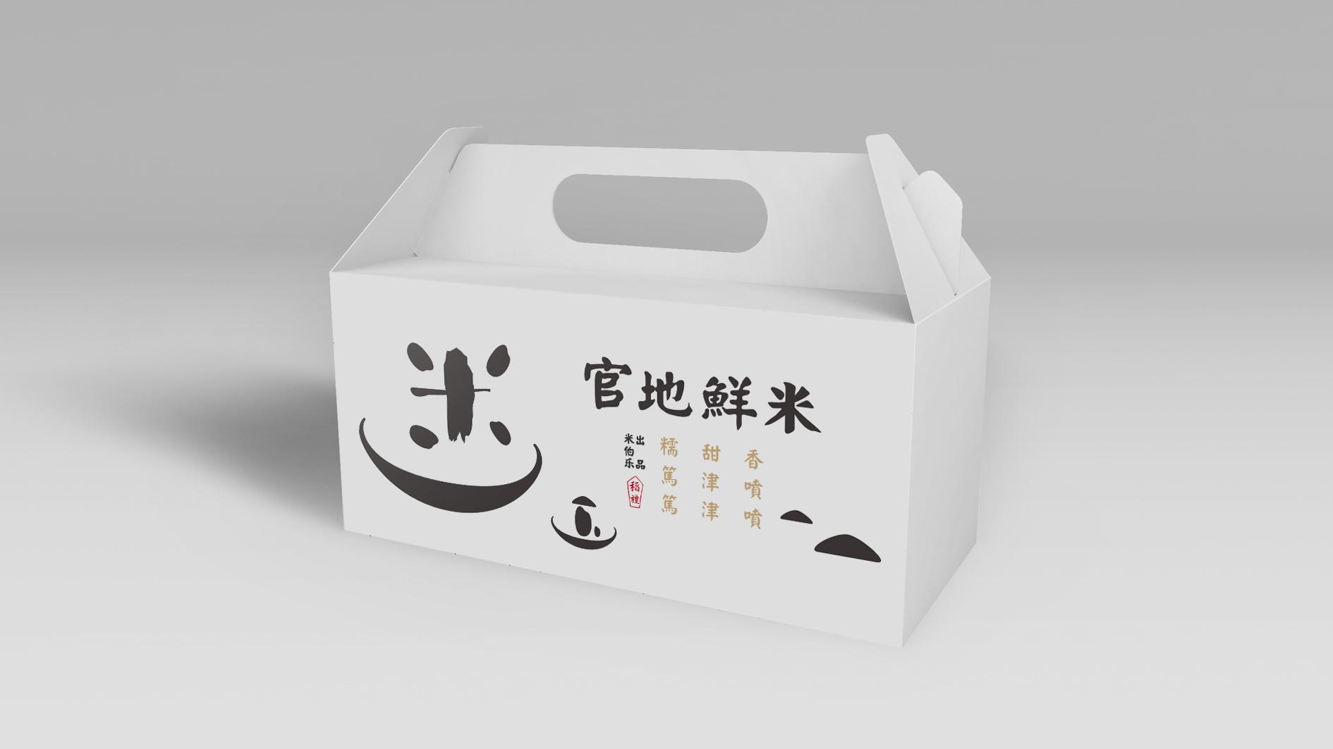 米伯樂公司包裝設計