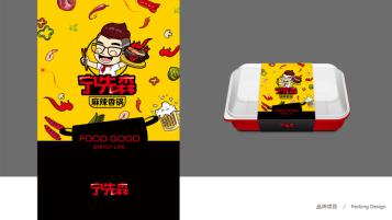 宁先森麻辣香锅包装乐天堂fun88备用网站