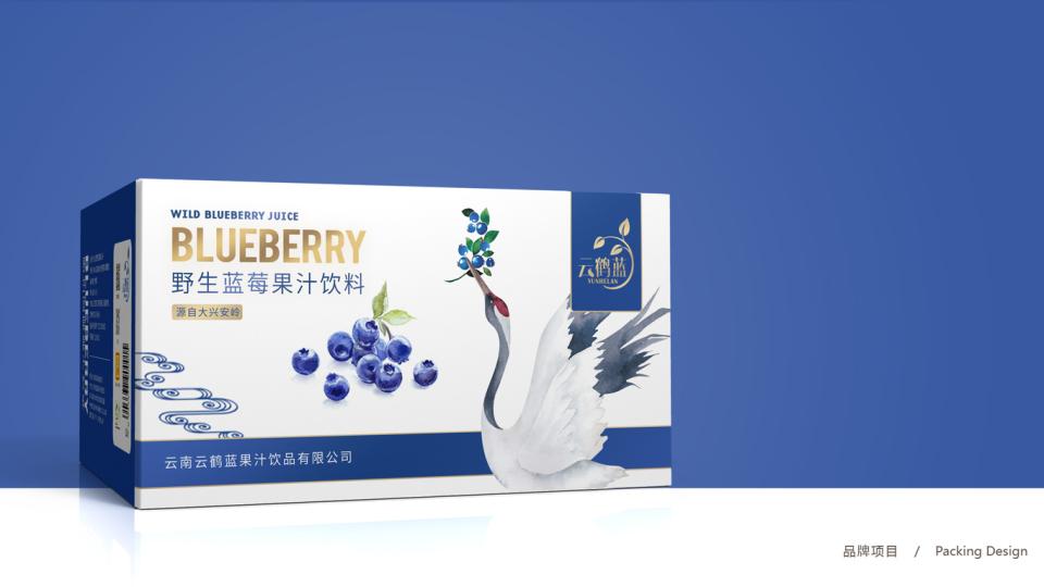 云鹤蓝包装设计