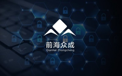 前海众成信息技术有限公司LOG...