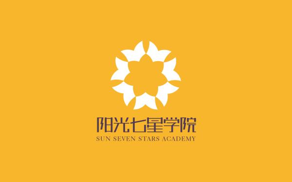 阳光七星学院