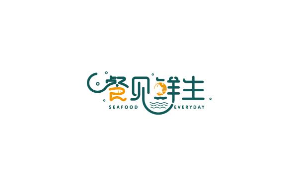 餐见鲜生品牌logo设计