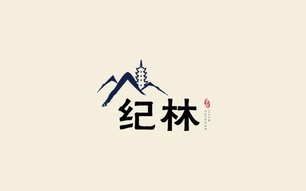紀林菜館logo設計