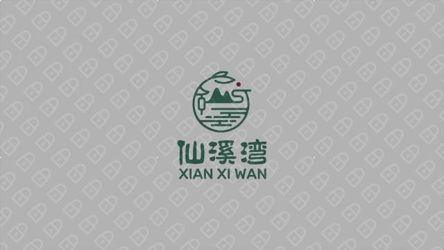 仙溪湾品牌LOGO设计入围方案2