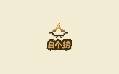 饮食行业logo设计练习