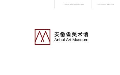 安徽省美术馆标志设计