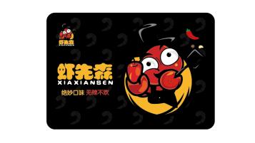 虾先森包装乐天堂fun88备用网站