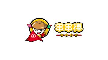 江湖串客-串串棒LOGO设计