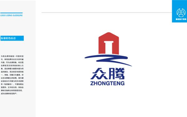 众腾综合类公司标志设计