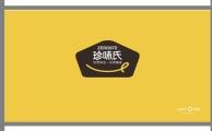 珍味氏西红柿酱logo