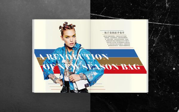 卓展 | 包品类时尚杂志美编设计