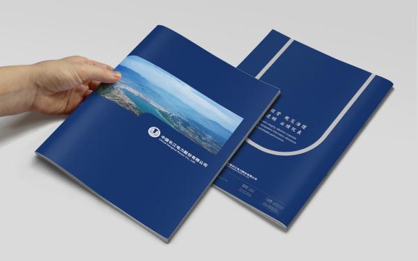 长江电力 | 企业画册