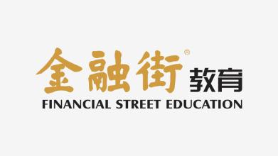 金融街教育LOGO乐天堂fun88备用网站