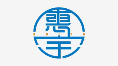 惠宇LOGO設計