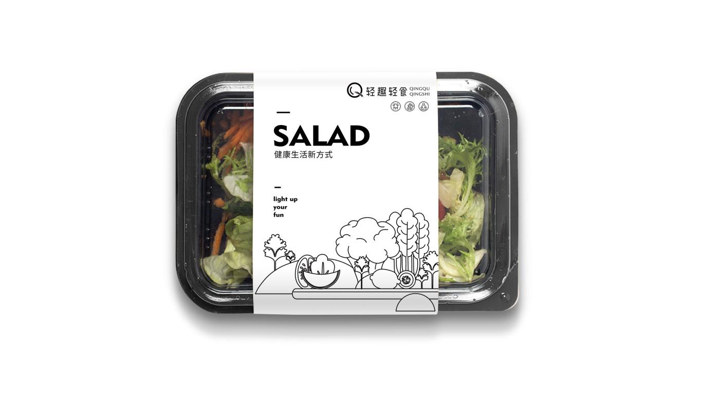 轻趣轻食食品包装设计中标图0
