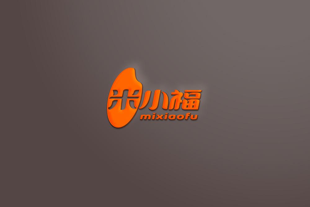 米小福LOGO設計中標圖7