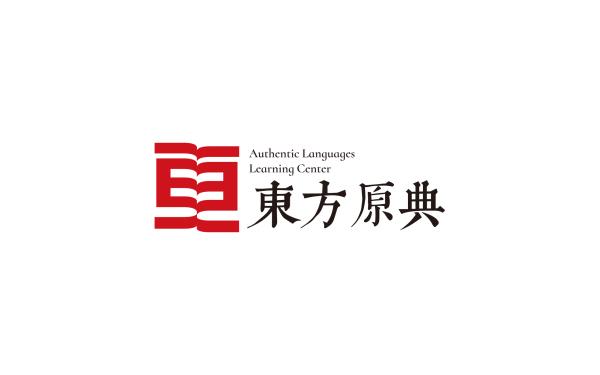 东方原典 汉语国学教育LOGO
