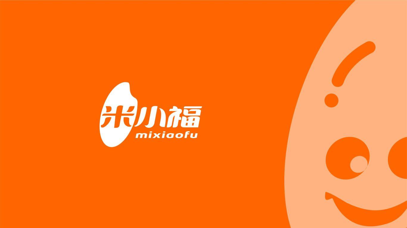 米小福LOGO設計中標圖1