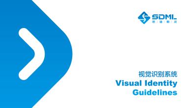 思迪睦灵(北京)信息咨询有限公司VI设计