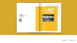 lely品牌宣傳畫冊設計
