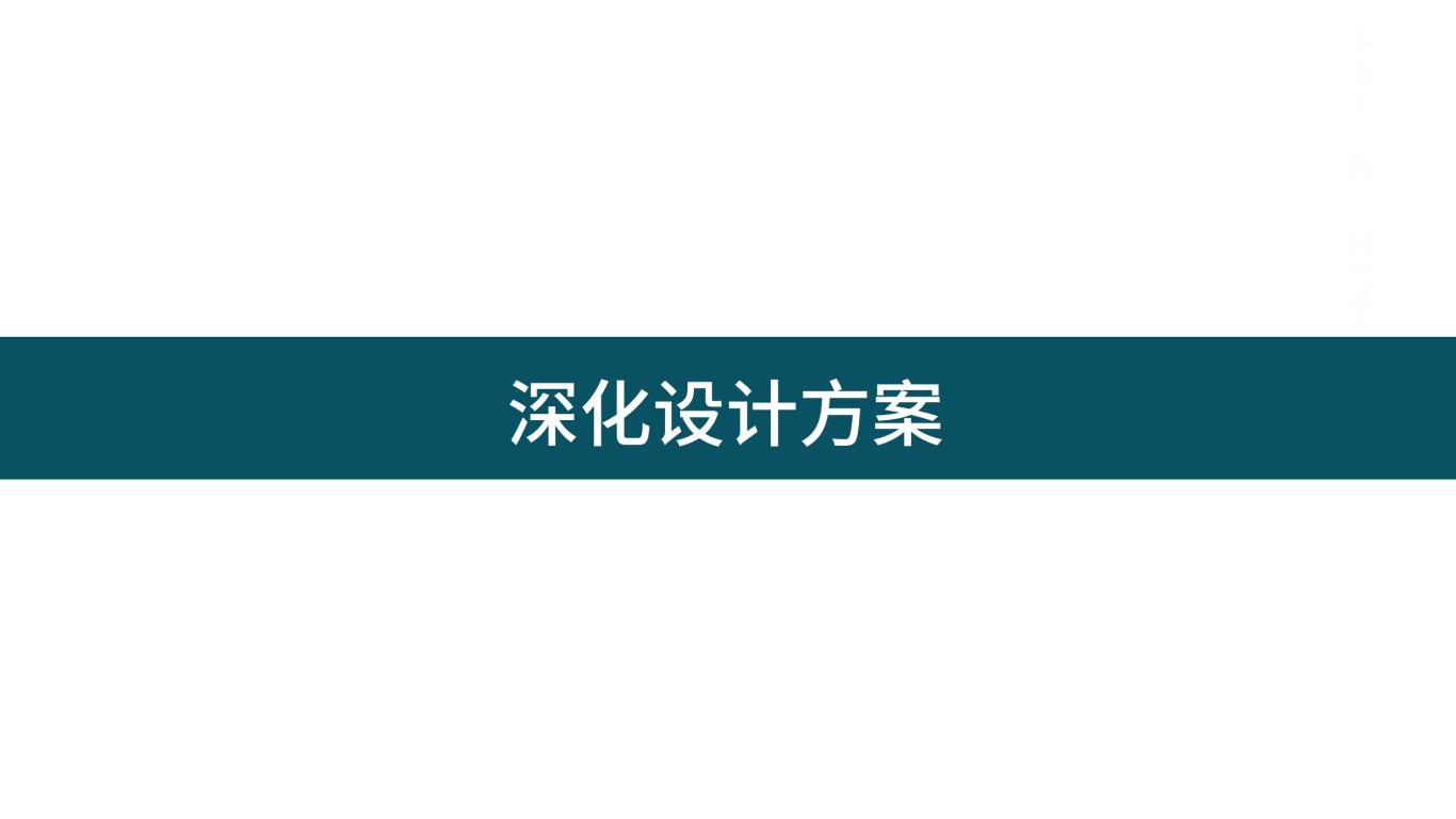 仙溪湾品牌LOGO设计中标图0