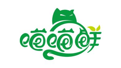 喵喵鮮LOGO設計