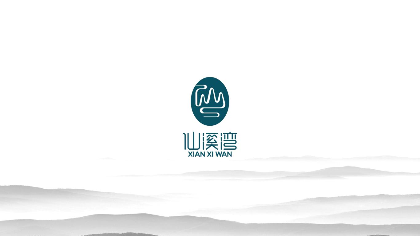 仙溪湾品牌LOGO设计中标图3