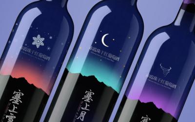 西夏王紅酒包裝-塞上系列