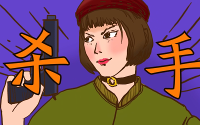 京东旅拍动画