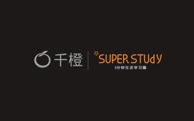 超級書房 品牌VI形象識別系統