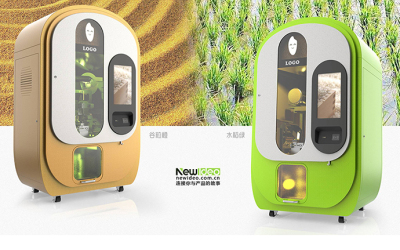 深圳外观设计自助售卖机-鲜米自...