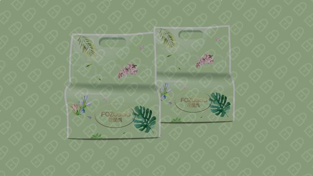 花植秀fozosoo包装设计入围方案0