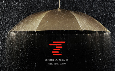 雨龙实业logo设计