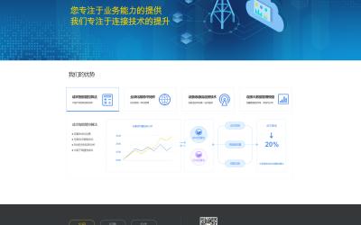 鎏云物联官方网站