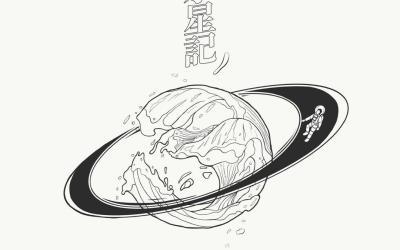 杨搏网络唱片封面插图设计